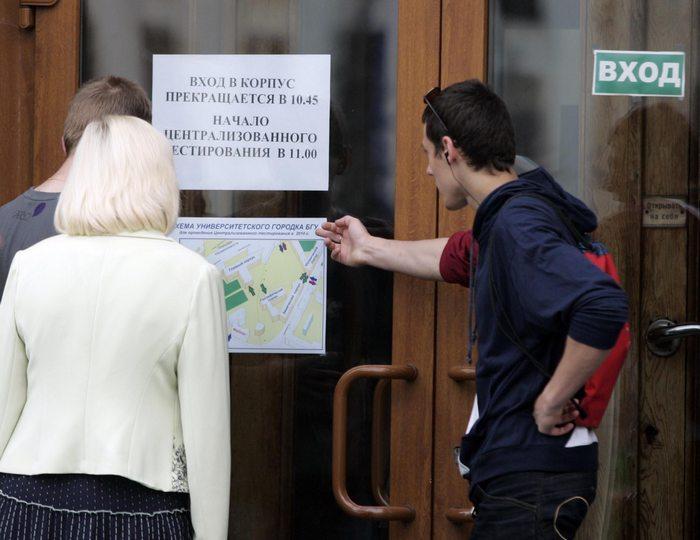 Стало известно, когда в Беларуси начнется регистрация для участия в централизованном тестировании