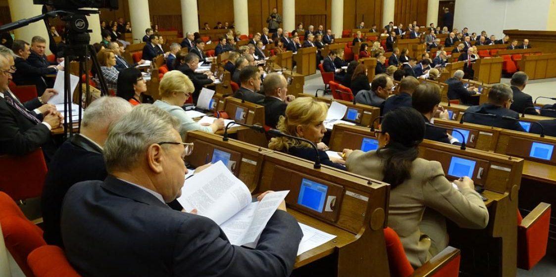 Овальный зал, в котором белорусские депутаты принимают законы, отремонтируют за 2,5 миллиона долларов