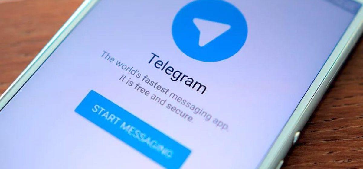Роскомнадзор начал блокировку мессенджера Telegram в России