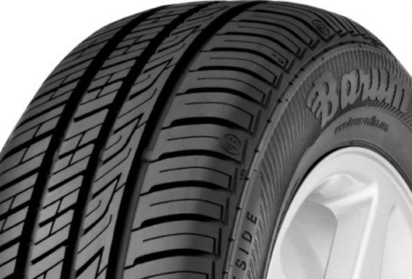 Отличные шины для вашей машины
