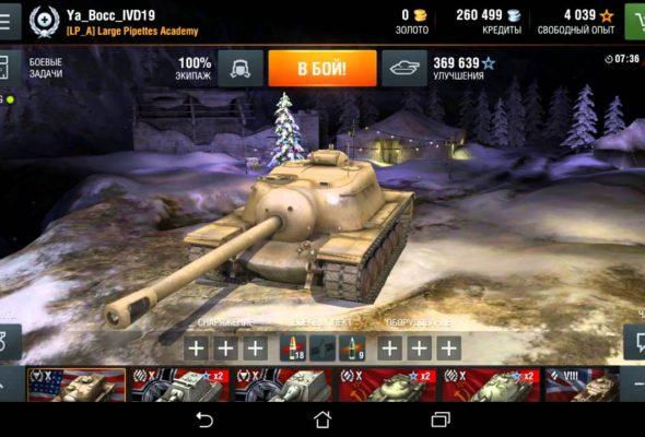 Покупка аккаунтов в World of Tanks — как не прогадать с ценой и не быть обманутым при покупке аккаунта WOT