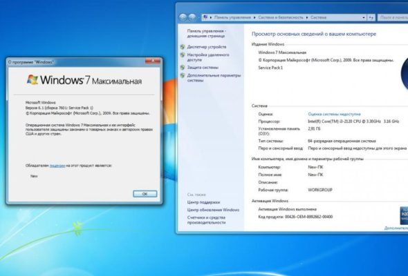 Активация Windows пройдет легко