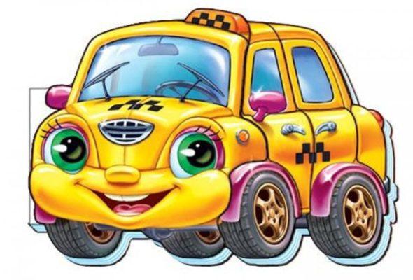 Удобное и выгодное такси