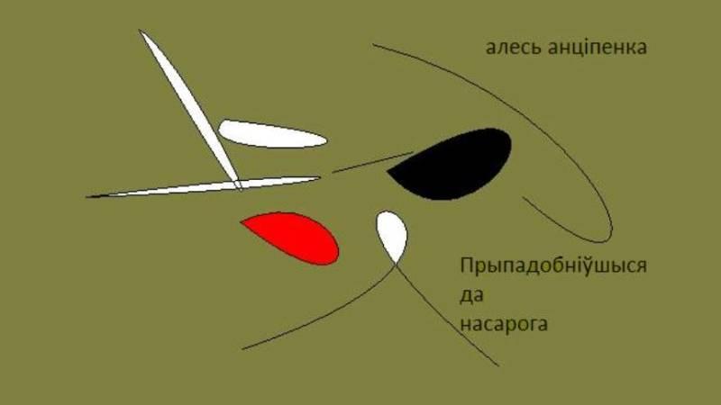 Беларускі філосаф напісаў кнігу для тых, хто «хоць раз у жыцці адчуваў страх смерці», і збірае грошы на яе выданне