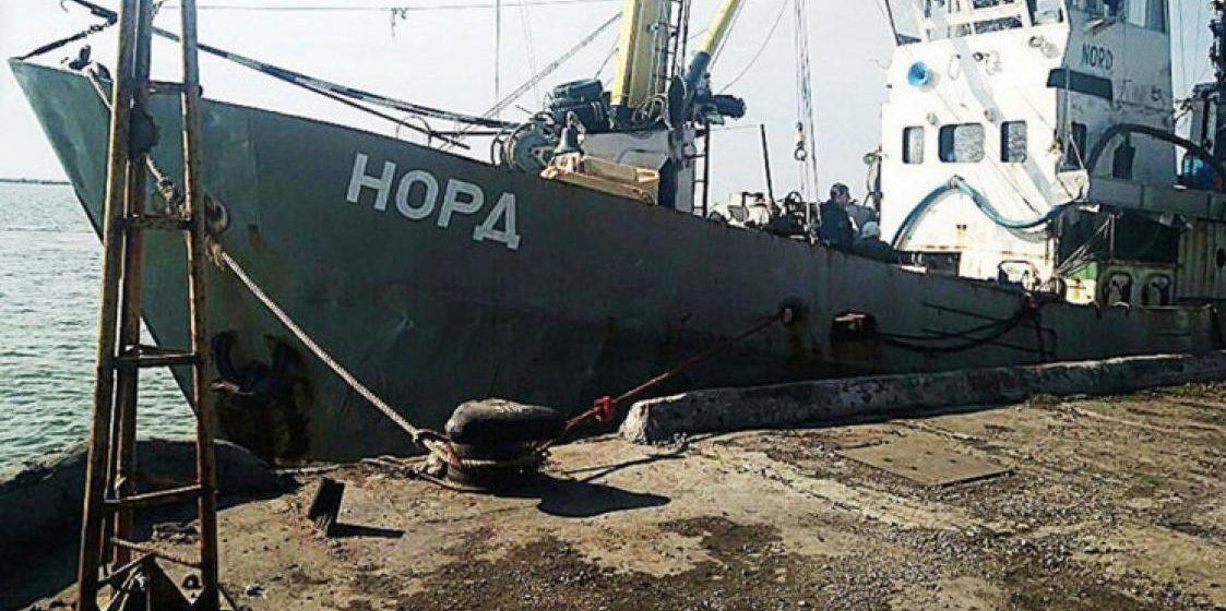 Два моряка арестованного в Украине крымского судна под российским флагом сбежали в Беларусь