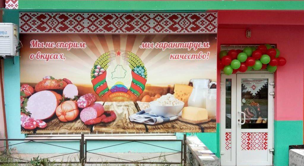 Белорусский политик об отказе РФ от белорусской молочки: «Союзная мантра больше не работает. Молочка — лишь элемент в цепи — газ, нефть будут следовать этой же логике»