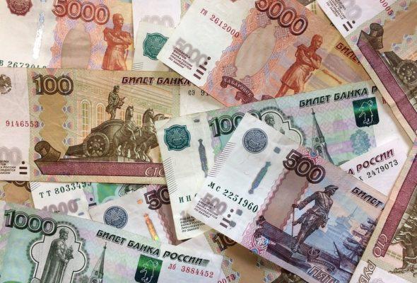 В Барановичах пенсионерка пыталась обменять фальшивые 5000 российских рублей