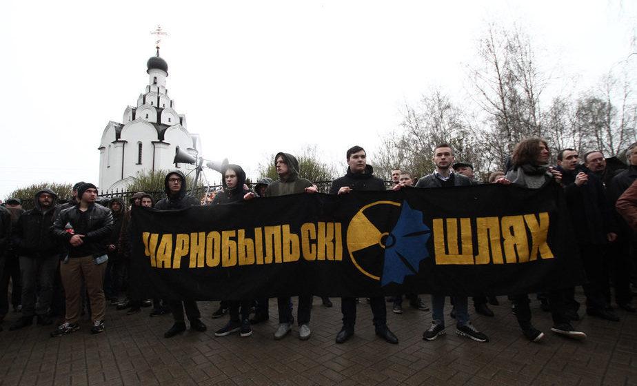 «Чернобыльский шлях-2018» в Минске (онлайн-трансляция)