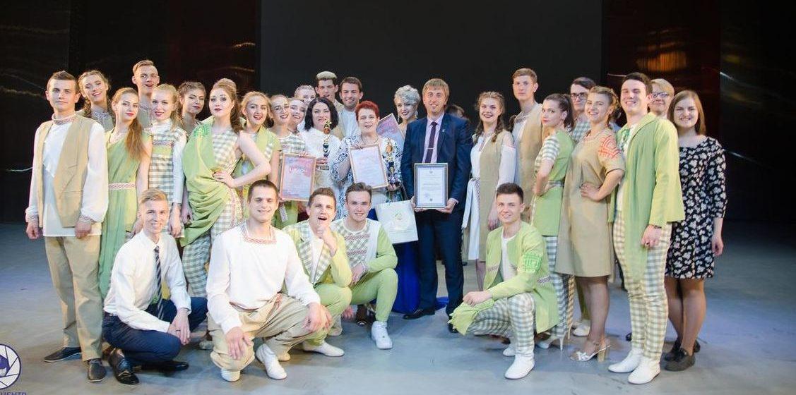 Коллективы Барановичского университета привезли 16 дипломов с республиканского фестиваля