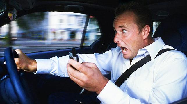 Количество набранных штрафных баллов водители смогут проверить на сайте МВД