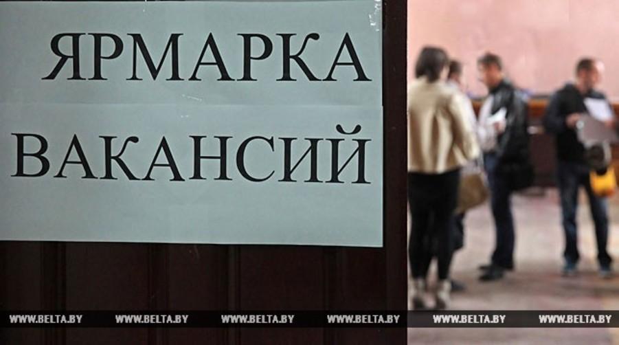 В Барановичах пройдет ярмарка вакансий для безработных дорожников-строителей
