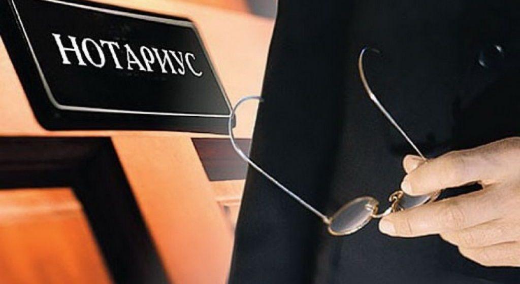 Нотариусы Барановичей проведут бесплатные консультации