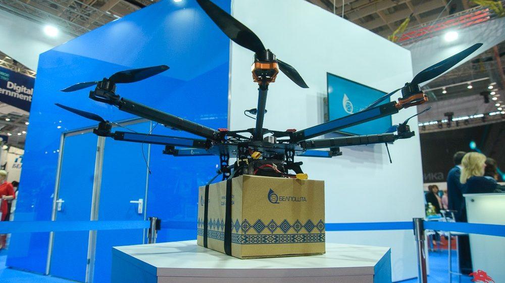 «Белпочта» готовится доставлять посылки дронами