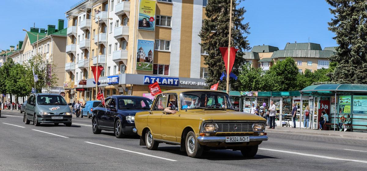 В Барановичах прошел автопробег «Мы помним»