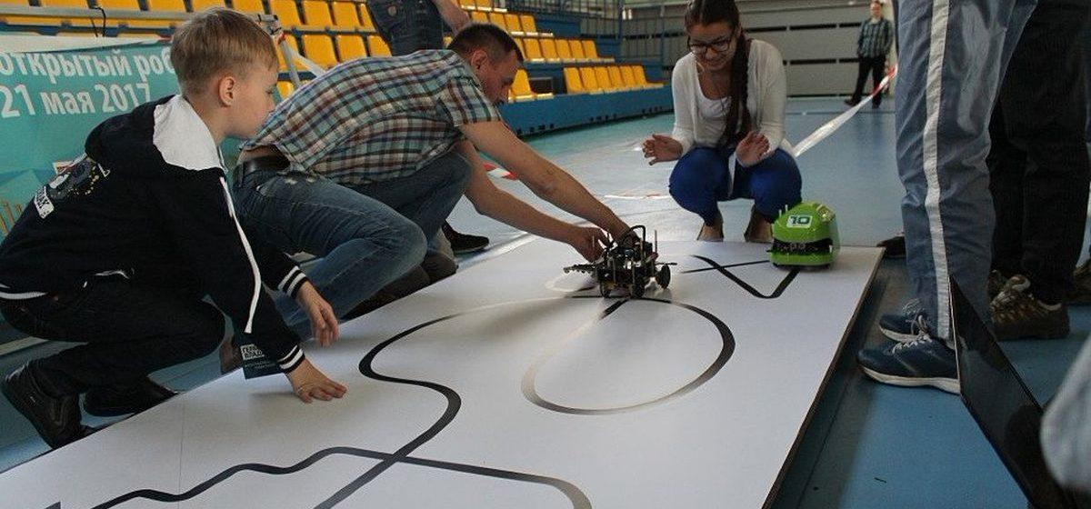 Барановичские гимназисты примут участие в гонках роботов