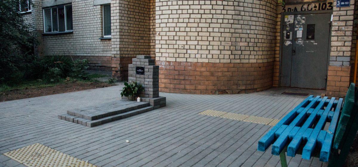 В Минске установили памятник «Совести коммунальных служб»
