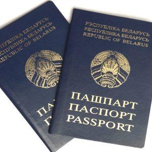 Сроки введения биометрических паспортов и ID-карт в Беларуси могут сдвинуть на полгода-год