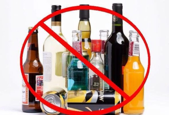 В Барановичах 9 июня полдня не будут продавать алкоголь