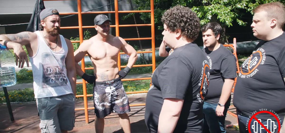 В Москве появилось движение «Стопкач», первую драку с качками сняли на видео
