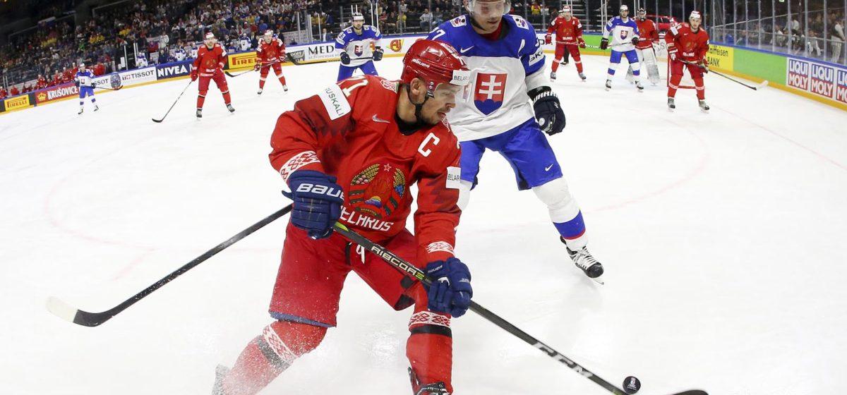 Глава хоккейной федерации прокомментировал слухи о переносе ЧМ-2021 из Минска