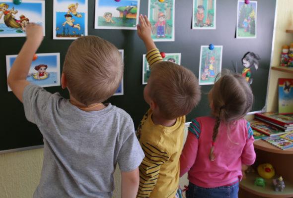 Сколько детей пойдет в барановичские детсады в новом учебном году?