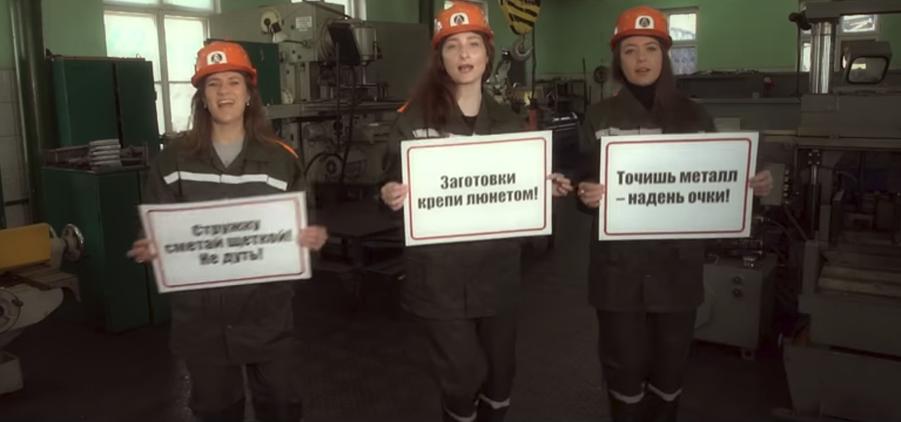 В Гомеле спародировали популярную песню Сереги «Черный бумер» и сняли ролик об охране труда