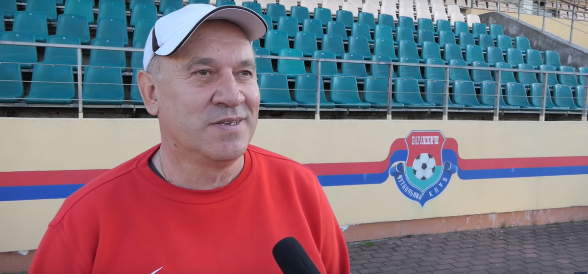 Тренер «Белшины» о барановичском стадионе: «Не может команда обеспечить качественное поле – пусть играет на первенстве области»
