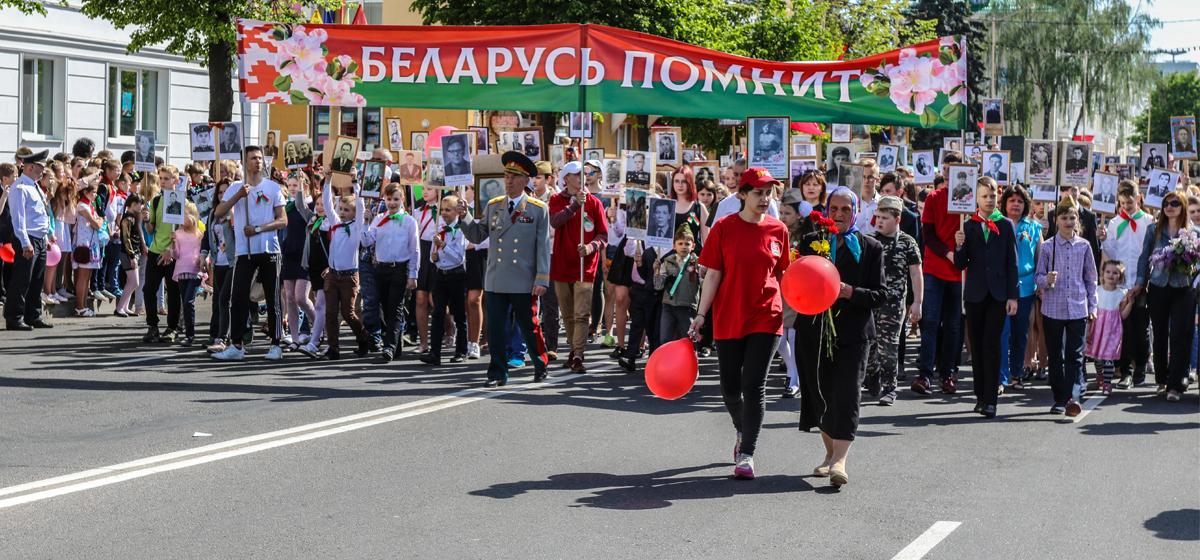 Барановичи отмечают День Победы. Фоторепортаж