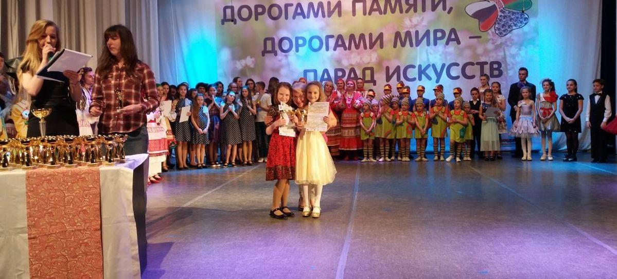 Барановичские музыканты вернулись с наградами  международного конкурса