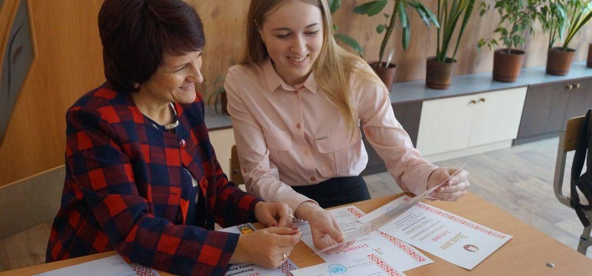 Барановичская школьница получила специальный приз от Министерства образования