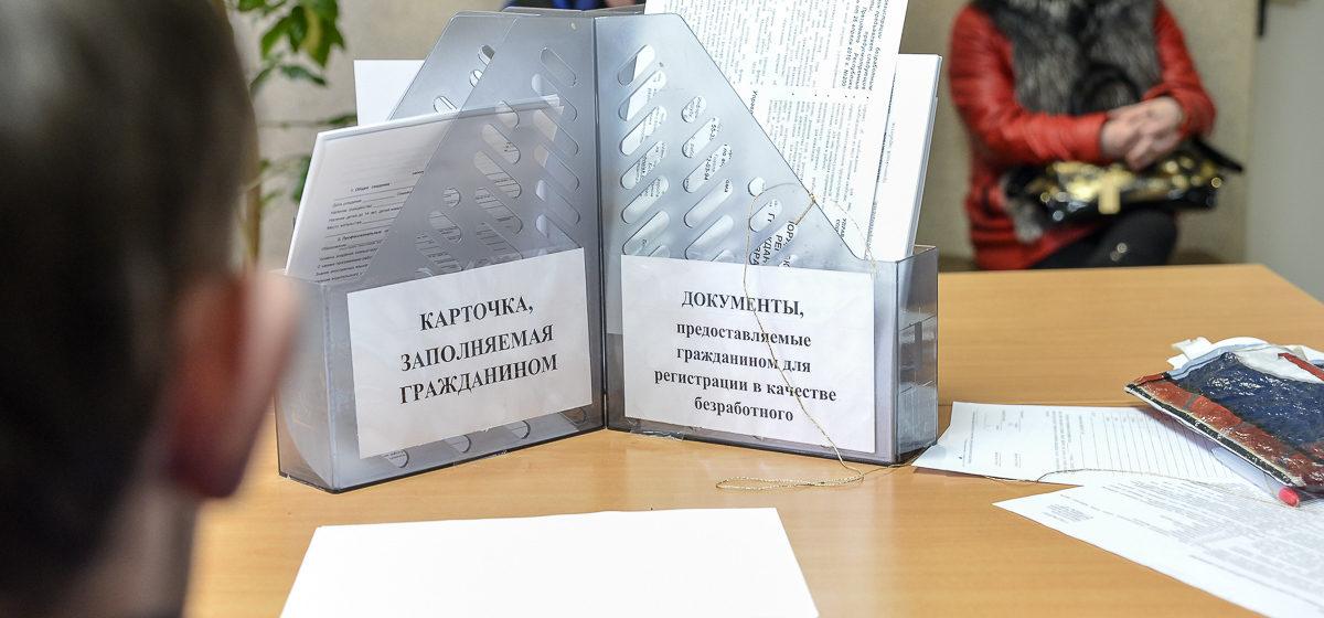 В Барановичах в отношении сотрудников управления горисполкома возбудили 22 уголовных дела