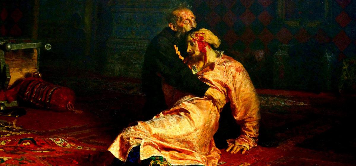 В Третьяковке посетитель повредил картину «Иван Грозный»