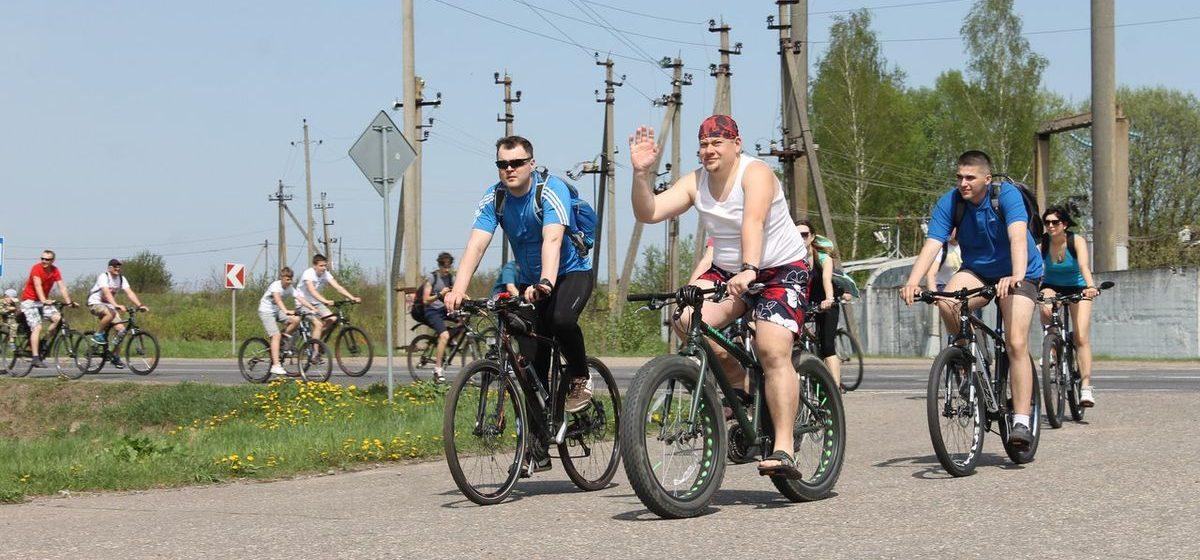 Как барановичские велосипедисты провели велопраздник