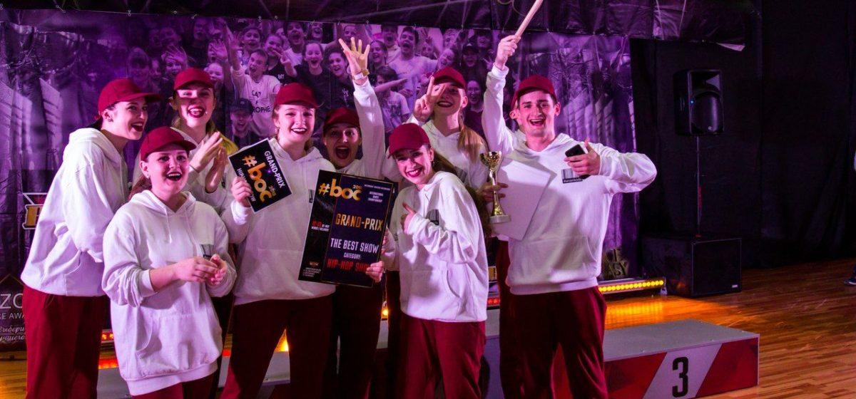 Танцоры из Ananko dance school завоевали девять кубков на международном конкурсе