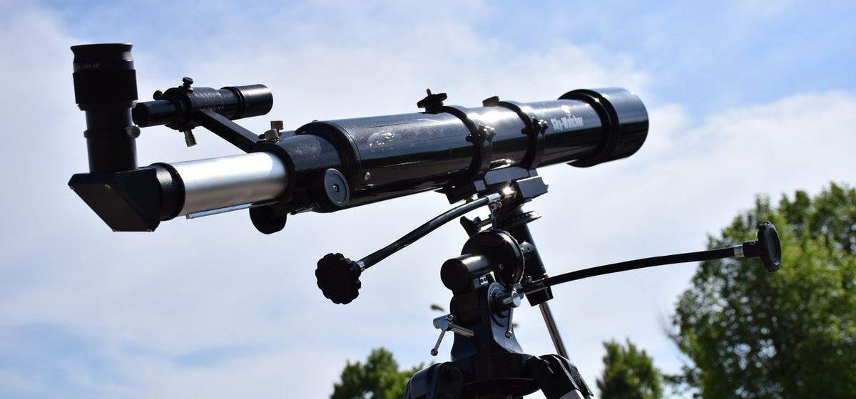 В Барановичской центральной библиотеке появился телескоп