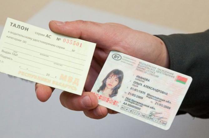 ГАИ предлагает ввести систему штрафных баллов за нарушение ПДД и специальные права на авто с «автоматом»