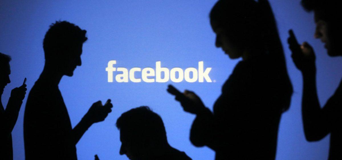 Facebook заявил о скором запуске сервиса знакомств
