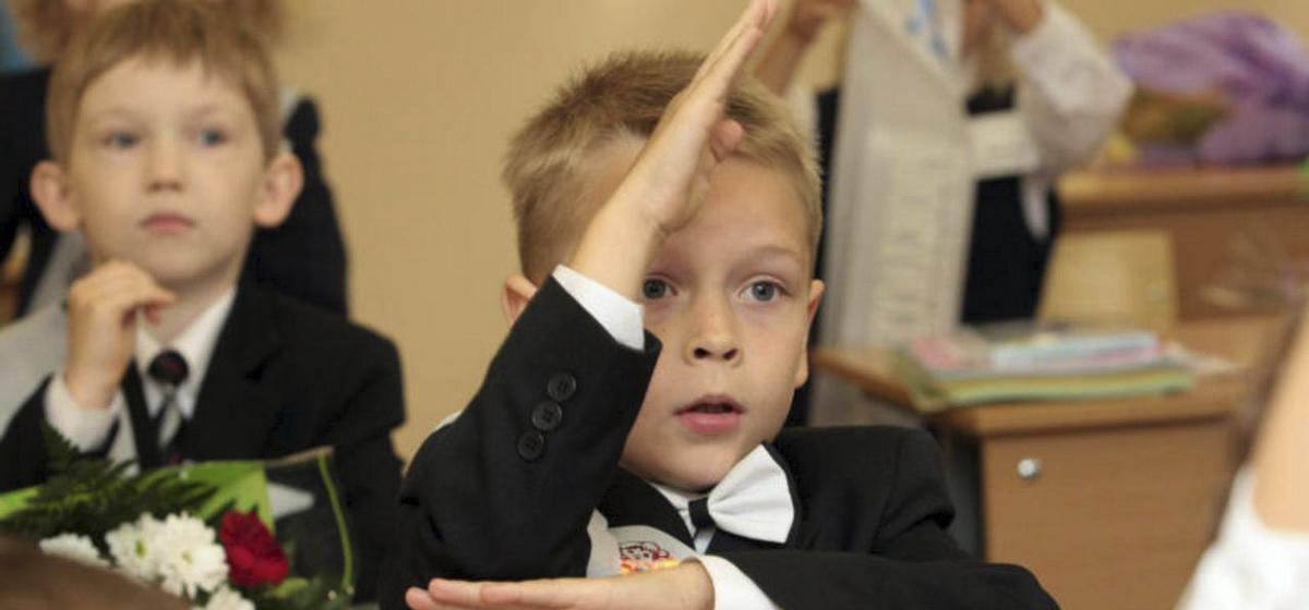 «Мы готовились в гимназию. Старания сына напрасны?». Жители Барановичей о новых правилах поступления в гимназии
