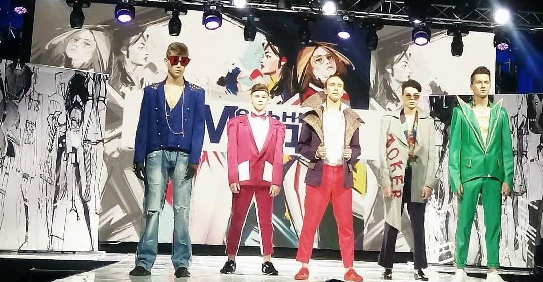 Барановичские дизайнеры представили необычную коллекцию мужской одежды на «Мельнице моды-2018»