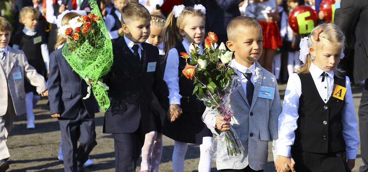 Министерство образования определило график школьных каникул учебного года 2020/2021