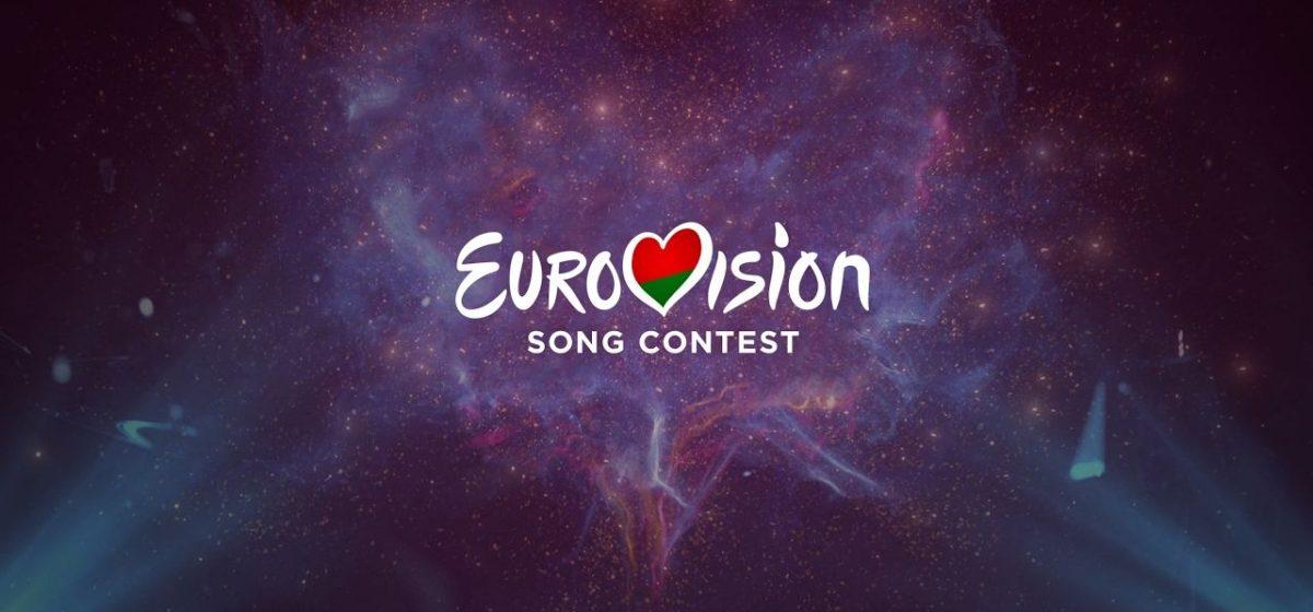 В Лиссабоне стартовало «Евровидение-2018»