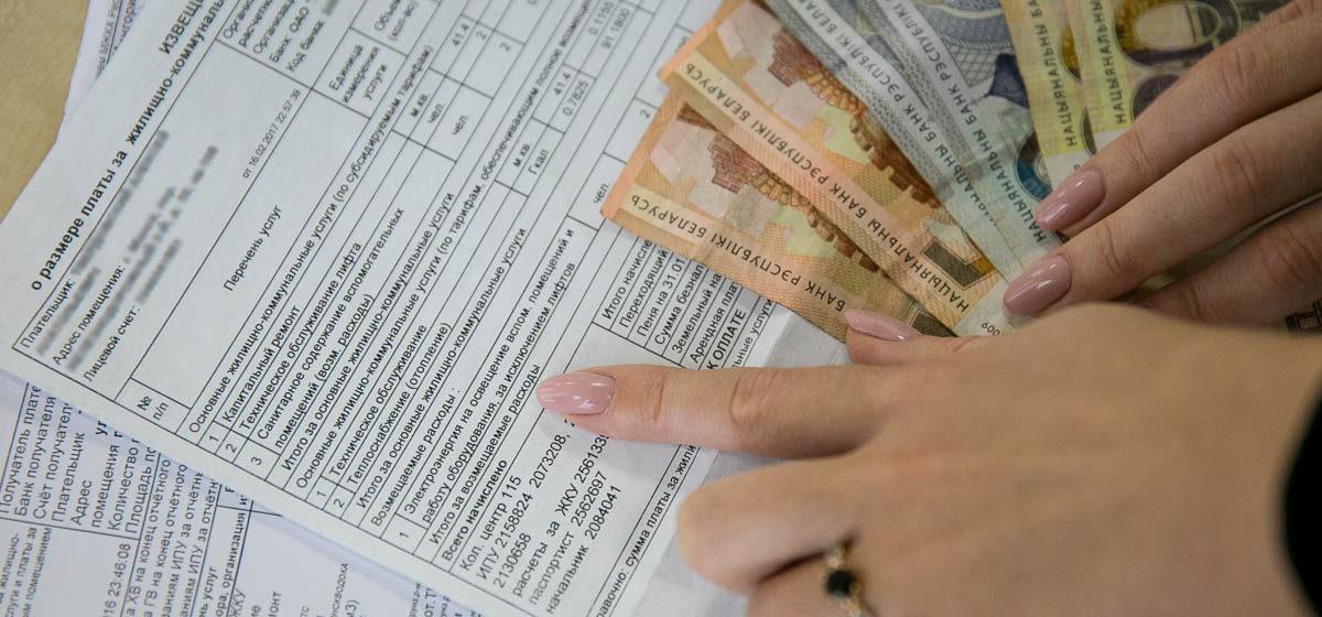 В Беларуси растут долги за ЖКУ, коммунальщикам приходится брать на зарплаты кредиты