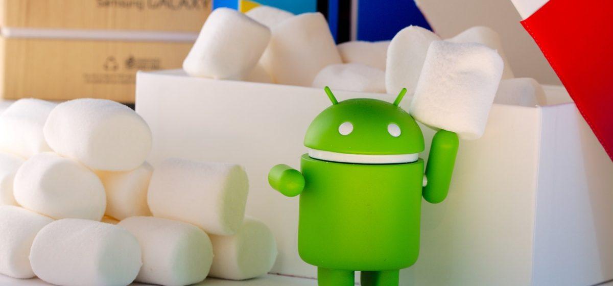 Инструкция: как улучшить работу любого Android-смартфона