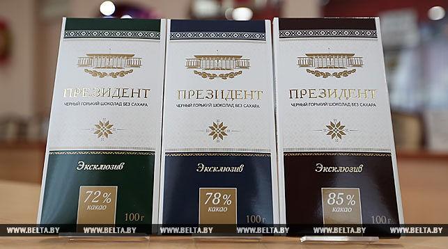 Плитку шоколада с автографом Лукашенко продали за 20 тысяч рублей