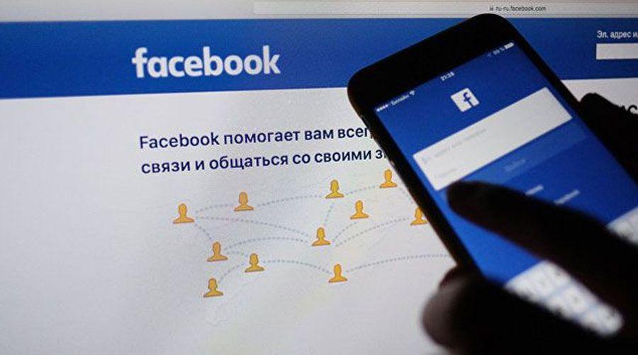 Неизвестные в Facebook взломали страницу Следственного комитета Беларуси