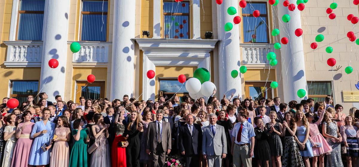 В Барановичах чествовали медалистов 2018 года