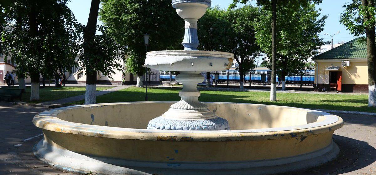 В Барановичах рядом с Полесским вокзалом отремонтируют фонтан