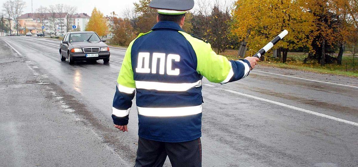В ГАИ рассказали, сколько пьяных водителей задержали в Барановичах в 2018 году