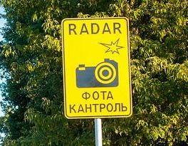 Где 13 июня в Барановичах поставят датчик фиксации скорости