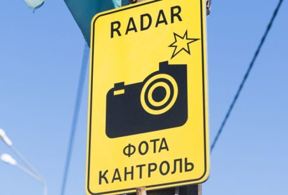 Где 22 июня на Брестчине поставят датчики фиксации скорости